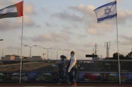 لهذا السبب .. إرجاء توجه الوفد الإسرائيلي للإمارات