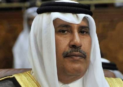 حمد بن جاسم يدعو إلى فتح حوار بين مجلس التعاون الخليجي وإيران