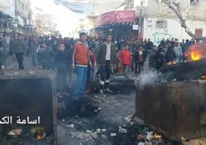 """""""العفو الدولية"""" تعقب على فض مظاهرات غزة المناهضة لغلاء الاسعار بالقوة!!"""