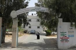 مركز حقوقي يصدر بياناً بشأن مقتل نزيلين في مستشفى غزة للطب النفسي