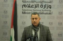 """""""اقتصاد غزة"""": تشكيل لجنة لمراقبة الأمن الغذائي"""