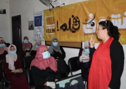 الدراسات النسوية وشاشات تنظمان سلسلة عروض أفلام حول واقع النساء في فلسطين