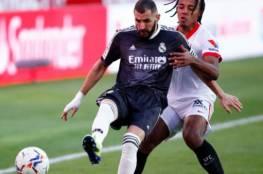 ريال مدريد يهزم إشبيلية بالنيران الصديقة