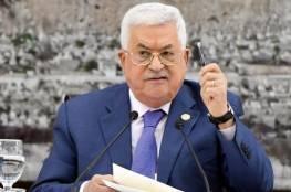 """أ ف ب: إسرائيل تبحث عن رئيس فلسطيني """"براغماتي"""" خلفا لعباس لتنفيذ خطة ترامب"""
