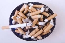 التدخين يحرم الشخص من تمييز الألوان