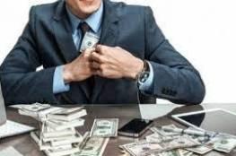 البنك الوطني يوضح حقيقة الانباء حول اختلاس أحد موظفيه مبلغ مالي كبير.. وسلطة النقد تعلق