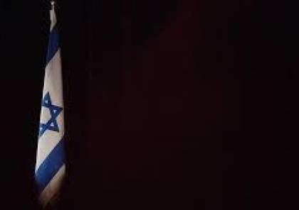 الخارجية الإسرائيلية تستقبل وفد تطبيع عربي يضم سعوديين وعراقيين
