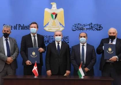 اتفاقية شراكة بين فلسطين والدنمارك بقيمة 72 مليون دولار