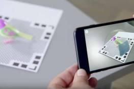 تطبيق يتيح إنشاء مجسمات ثلاثية الأبعاد خلال 60 ثانية