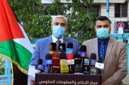 معروف:اجتماع لخلية الأزمة نهاية الأسبوع لمناقشة الموقف من الإجراءات الحكومية