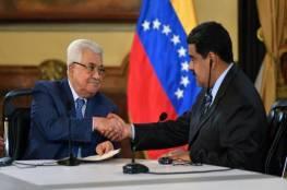 مادورو: فنزويلا ستستمر بالدعم غير المحدود لفلسطين شعبا وقيادة
