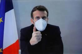 """الرئاسة الفرنسية: حالة ماكرون """"مستقرة"""""""