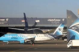 وصول وزير المالية القطري إلى القاهرة على متن طائرة خاصة