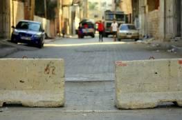 شاهد: الداخلية بغزة تفرض إجراءات مشددة في حيّ الصبرة بمدينة غزة