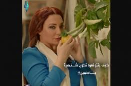 شاهد.. مسلسل الكندوش الحلقة 2 الثانية في رمضان 2021 بطولة أيمن زيدان
