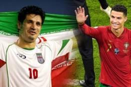 رونالدو يرد على رسالة الإيراني علي دائي بكلمات مؤثرة