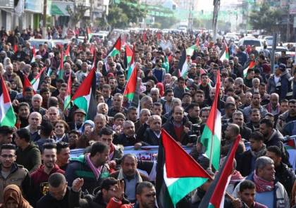 اّلاف المواطنين يشاركون في مسيرة التجمع الديمقراطي في غزة والضفة