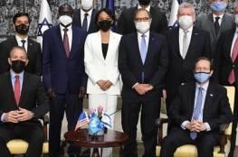 تفاصيل اجتماع الرئيس الاسرائيلي مع عدد من سفراء دول اجنبية لدى الامم المتحدة