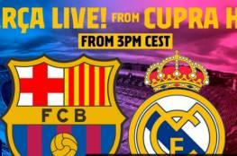 رابط قناة برشلونة الرسمية بث مباشر على يوتيوب