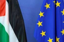 بعد لقاء أبو مازن.. الاتحاد الاوروبي يحدد موقفه من إجراء الانتخابات الفلسطينية في القدس