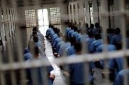 في أكبر سجن بالعالم.. نزلاء يتعمدون نقل عدوى كورونا بينهم