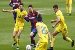 برشلونة يتعثر أمام قادش في الليغا...فيديو