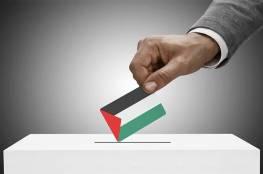 دولة فلسطين ترحب بالمواقف الدولية الداعية لعقد الانتخابات في القدس