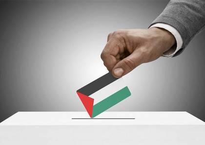 """""""الحكم المحلي"""" تصدر توضيحا حول إجراء انتخابات الهيئات المحلية على مراحل"""