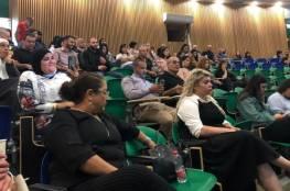 انعقاد المؤتمر الأول في المجتمع العربي حول تعاطي المخدرات والأمراض النفسية