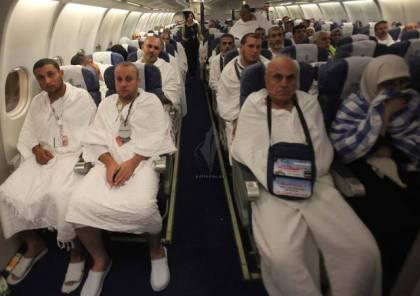 نشر أسماء الفائزين بقرعة حجاج فلسطين المقيمين في مصر