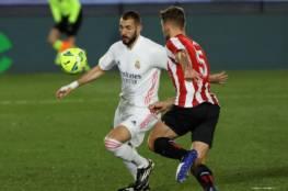 ريال مدريد ينجو من فخ بيلباو بقيادة بنزيما (3/1) فيديو
