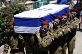 مستوطن إسرائيلي ينتحر على قبر ابنه الذي قُتل في حرب 2014