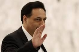 انفجار بيروت: ذياب يبحث مع الوزراء استقالة الحكومة اللبنانية