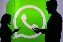 """400 مليون هندي يستخدمون تطبيق """"واتس آب"""""""