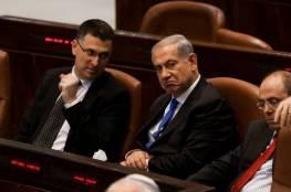 """ساعر: على """"إسرائيل"""" إعادة دراسة نظرية الأمن القومي بعد ما حصل مع غزة مؤخرا"""