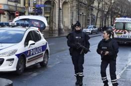 استنفار في باريس إثر العثور على حقيبة مليئة بالذخيرة وبلاغ بوجود قنبلة