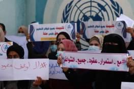 """هذا ما تطلبه هيئة 302 للدفاع عن حقوق اللاجئين في قطاع غزّة من """"الأونروا""""!"""