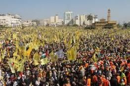 فتح: عشر سنوات تكفي لأن تكون دافع لدى حماس للاعتذار وإنهاء الانقسام