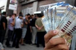 شاهد.. المالية تعلن نسبة وموعد صرف رواتب موظفي السلطة في غزة والضفة