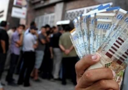 الشوا: البنوك ستواصل اقراض الحكومة وبهذه النسب ستصرف رواتب موظفي السلطة خلال الأشهر المقبلة