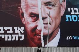 """""""نيويورك تايمز"""": مع اقتراب موعد الانتخابات الرابعة.. هل الديمقراطية الإسرائيلية محطمة ؟"""