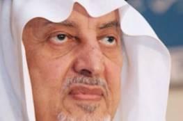 أمير مكة يأمر باعتقال وافد فلسطيني.. ماذا فعل؟
