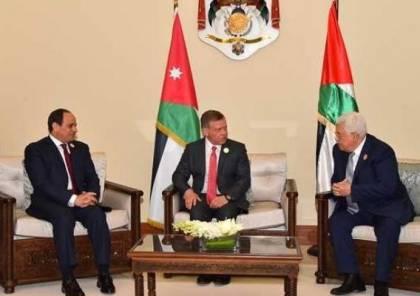 محللون: قمة القاهرة الثلاثية قد تمهد لمبادرة لتحريك عملية السلام بين الفلسطينيين وإسرائيل