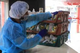"""هيئة الأعمال الخيرية تطلق برنامج """"العيش الكريم"""" لإفادة المحجورين صحياً في فلسطين"""