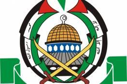 حماس تصدر بيانا للراي العام وهذا ما تناوله...
