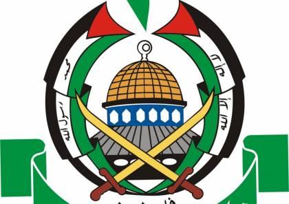"""""""حماس"""" تطالب بمحاسبة إسرائيل على جرائمها في غزة"""