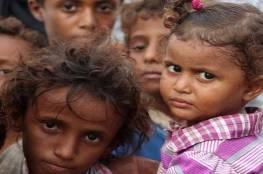 """""""عاجزون عن البكاء"""".. الجوع يهدد مليون طفل إضافي في اليمن"""