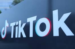 مهلة جديدة من 15 يوما لتطبيق تيك توك في الولايات المتحدة