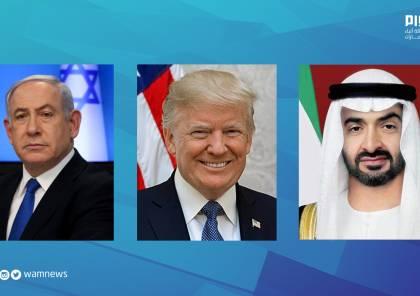 نص البيان بالعربية.. الكشف عن تفاصيل اتفاق السلام بين الإمارات وإسرائيل: فتح سفارات وتعاون أمني....!