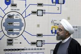 خطوات نووية جديدة لإيران وثلاثية الاتحاد الأوروبي تحذر